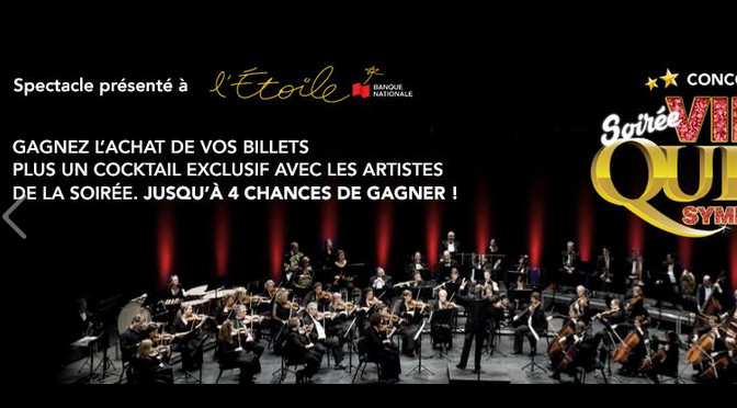 OCRL, concours