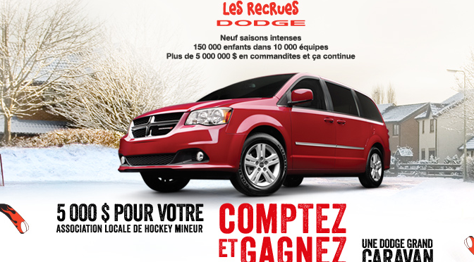 Dodge Caravan, concours