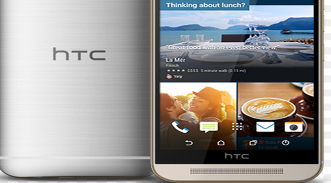 Concours HTC