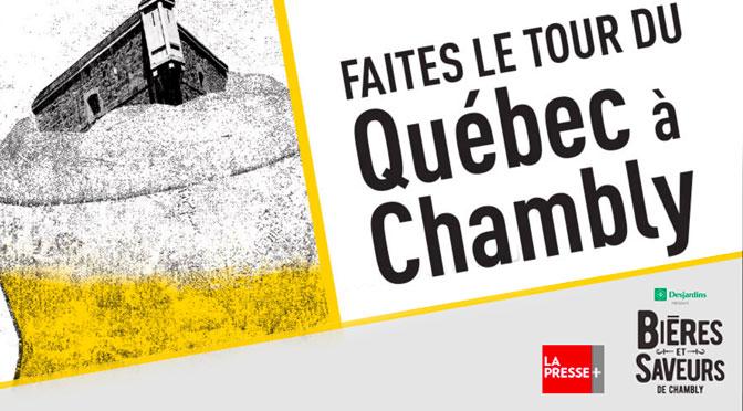 cconcours Bière et Saveurs Chambly
